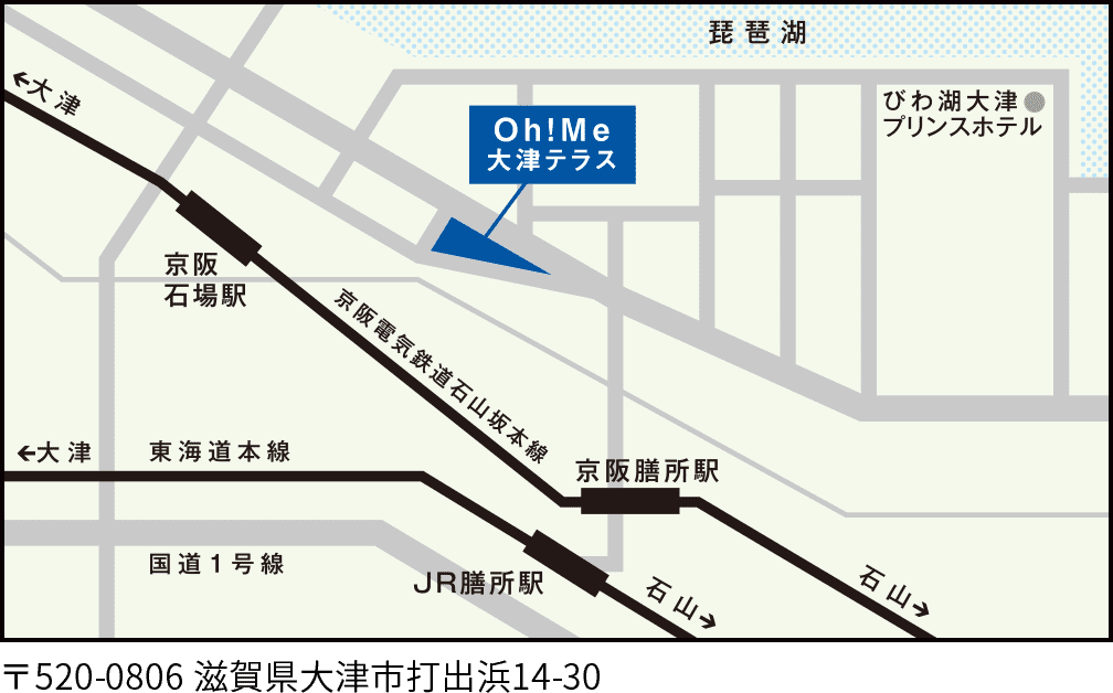 Oh!Me大津テラス周辺地図